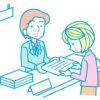 法定相続情報証明制度の上手な使い方